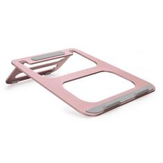 Coteetci hliníkový podstavec pro notebooky CS5151-MRG, růžovo-zlatý