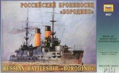 Zvezda Borodino Russian Battleship 1/350